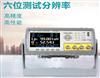 UC2835多功能LCR数字电桥 蓝河直销产品
