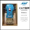 全系列高压柱塞泵阀门修理包安全可靠高性能
